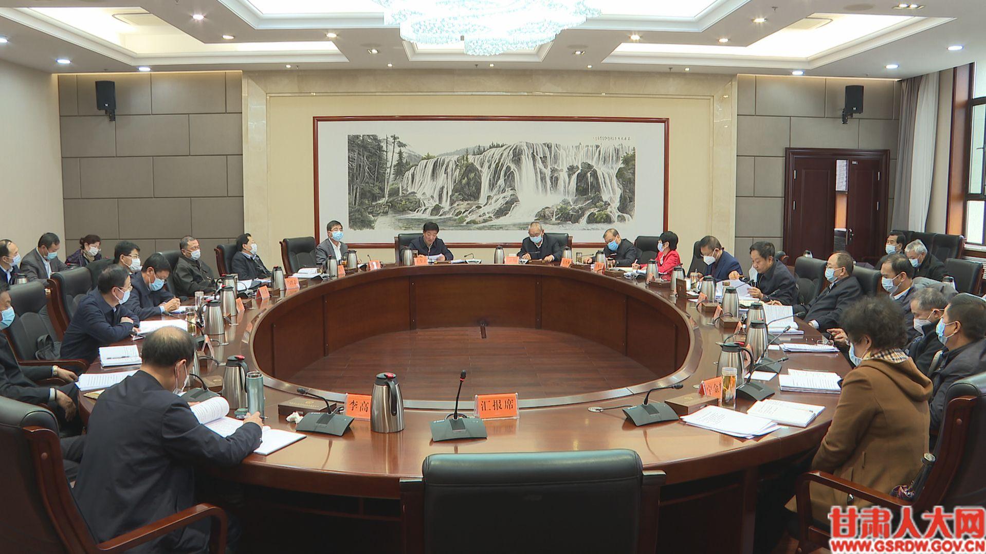 3月26日,省人大常委会党组研究脱贫攻坚帮扶工作专题会议召开