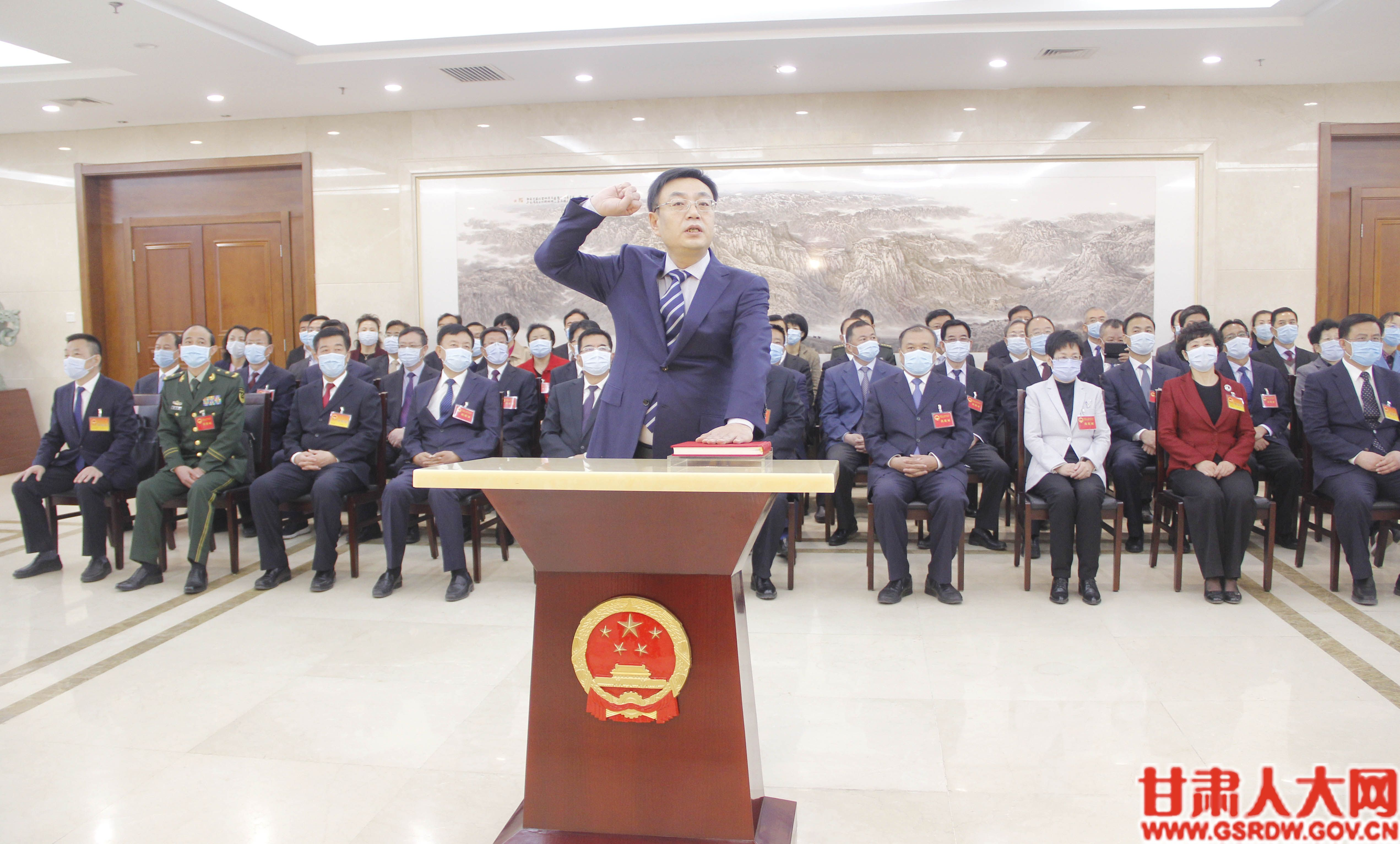 省十三届人大常委会第十六次会议举行宪法宣誓仪式