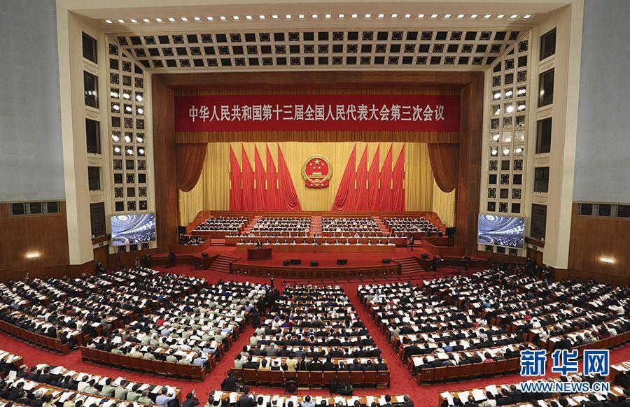 5月22日,第十三届全国人民代表大会第三次会议在北京人民大会堂开幕