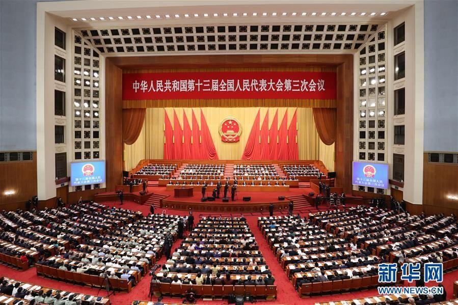 5月25日,十三届全国人大三次会议在北京人民大会堂举行第二次全体会议