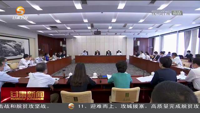 甘肃代表团分组继续审议民法典草案 审议全国人民代表大会关于建立健全香港特别行政区 维护国家安全的法律制度和执行机制的决定草案