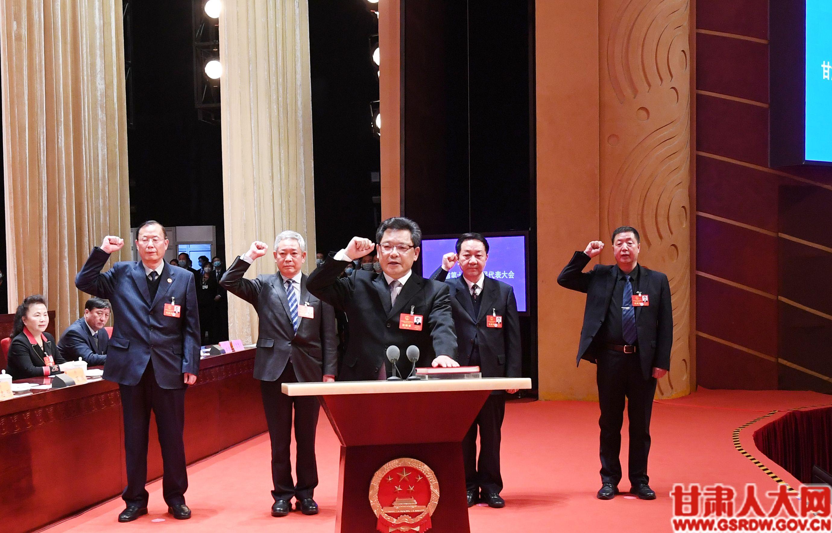 1月28日下午,省十三届人大四次会议第三次全体会议举行宪法宣誓仪式