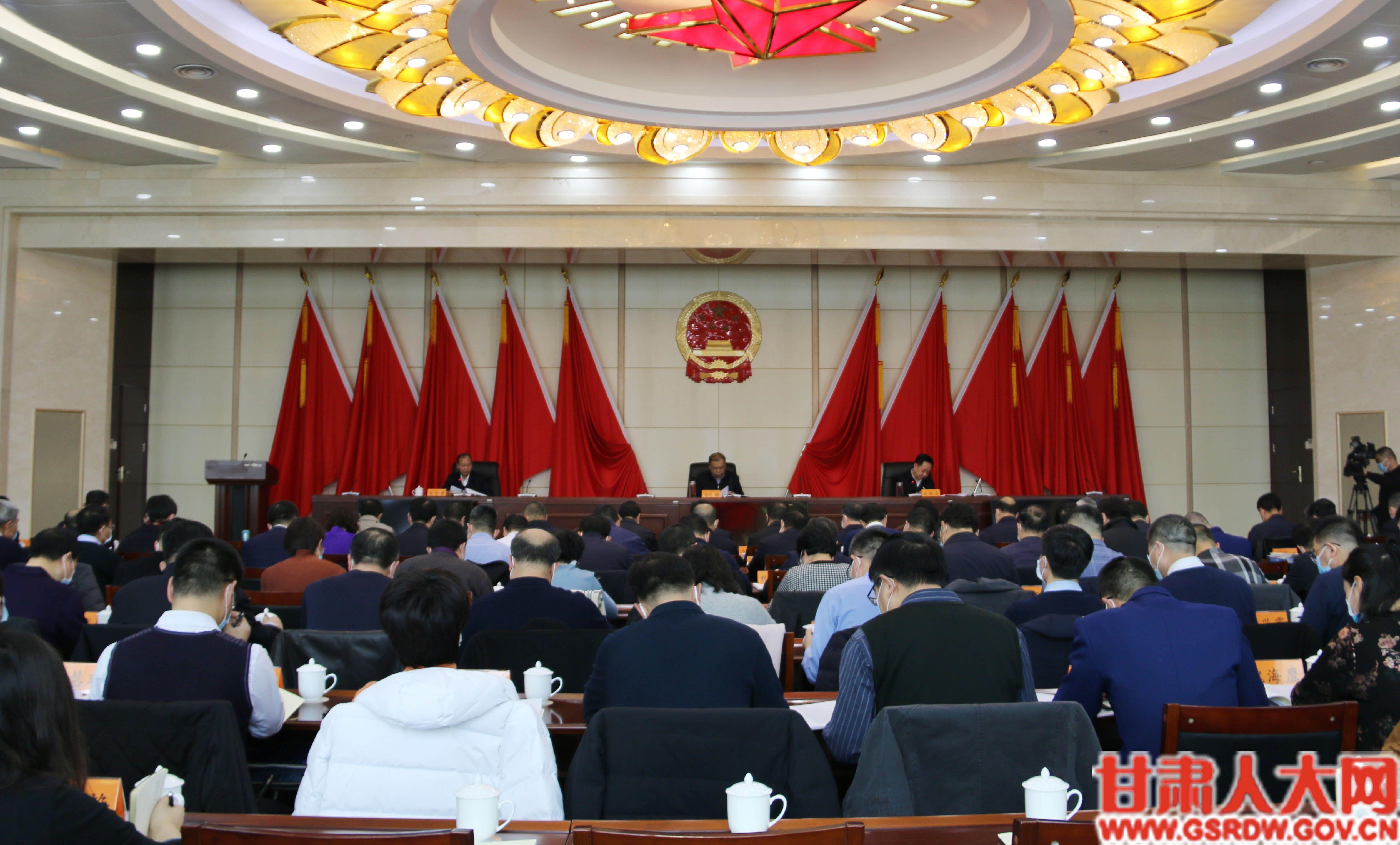 2月7日下午,省人大常委会召开2021年立法工作会议