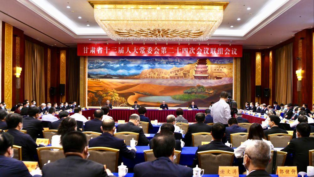 5月27日,省十三届人大常委会第二十四次会议举行联组会议